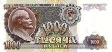 Rusia 1991, 1000 Rublos (c)