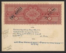 India Gondal State 2R on 20R small stamp paper KM #128