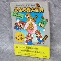 SUPER MARIO BROTHERS 3 Daihyakk Encyclopedia Nintendo Famicom Guide Book 47