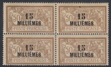 FRENCH P.O. IN EGYPT :1921 ALEXANDRIA-15 MILLIEMES on 50c SG61 MNH block