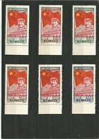 China / Asien Mao Tse-tung  毛澤東 / 毛泽东  Old Stamps Briefmarken Sellos Timbres