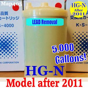 HG-N PREMIUM REPLACEMENT WATER FILTER FOR ENAGIC KANGEN Leveluk SD501 Japan Made