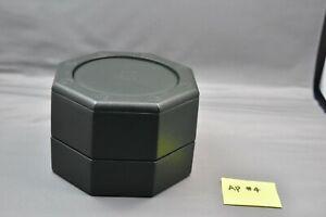 Audemars Piguet Royal Oak Original Octagonal box, mint