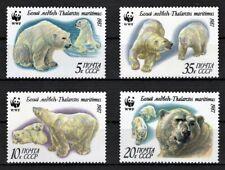 RUSSIA 1987 ROSSIJA WWF URSUS POLAR BEAR BÄR WILD ARCTIC ANIMALS STAMPS MNH