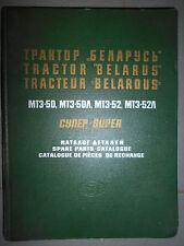 BELARUS Belarous tracteur Super MT3-50 MT3-52 : catalogue de pièces 1971