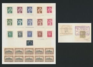 PARAGUAY STAMPS 1888-1901 PROOFS SOUTH AM BANKNOTE+1906 10px10+1930 10c ZEPPELIN