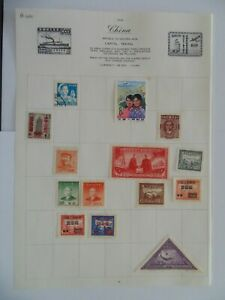 PA 404 - Page Of Mixed China Stamps