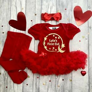PERSONALISED FIRST EID OUTFIT, Gold Moon Star Tutu Romper Headband Tights Gift