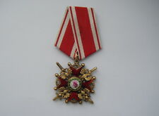 """IMPERIAL RUSSIAN AWARD """"ORDER OF ST. STANISLAUS"""". 4 DEGREES.WITH SWORDS. COPY"""