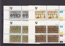 a128 - VENDA - SG107-110 MNH 1985 HISTORY OF WRITING - BLOCKS OF 4