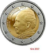 IN STOCK - GREECE 2 EURO 2017 - Nikos Kazantzakis - UNC Coin