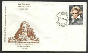 India Ludwig van Beethoven Birth Bicentenary FDC First Day Cover, Music 1970