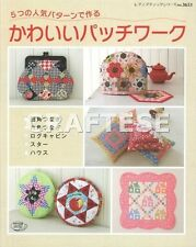 Square Hexagon Log Cabin Star House Patchwork Quilt Japanese Gift Pattern Book