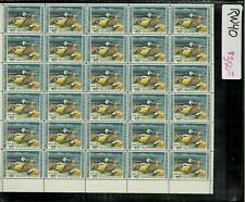 RW40 1973 FULL FEDERAL DUCK STAMP SHEET.   BOTTOM PLATE #