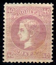 Serbien Mi.-Nr.17IV A gez. L 12 (MICHEL € 150,00) pracht