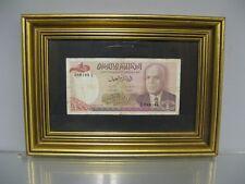 Ancien billet de banque sous cadre. 1 Dinar tunisien 1980.