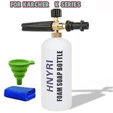 More details for snow foam lance gun pressure washer soap bottle cannon for karcher k series 1l