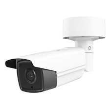 4.1MP High Definition Fixed Lens H.264+ Camera IP66 4mm Fixed Lens 2688P VCR 0l
