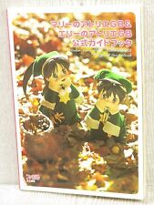ATELIER MARIE ELIE GB Official Guide Game Boy Book AP61*