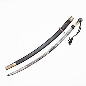 Russian Caucasian Cossack Shashka 1798 Sword Caucasian Kindjal Samshir