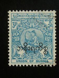 BURMA 1 USED STAMP SC # O-70