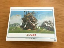 Howl's Moving Castle Studio Ghibli 1000 Piece Jigsaw Puzzle  Washing Complete