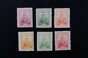 Taiwan #29-34 1947 F/VF mint hinged set 2017 cv$21.00 (k090)
