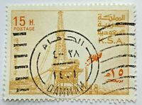 DAMMAM SON CANCEL ON KSA SAUDI ARABIA STAMP 15H