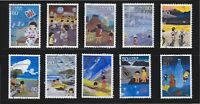 JAPAN 2012 EVOCATIVE MEMORY OF SUMMER SEASON COMP. SET OF 10 STAMPS IN FINE USED