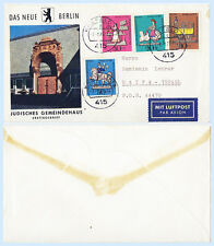 Germany 1971 #9NB65-68 Tin Toys Occupied Berlin Airmail Cover to Israel