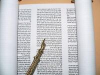 "14"" Sefer TORAH SCROLL + YAD Pointer Hebrew Jewish Holy Bible Chumash/Pentateuch"