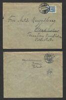 Early cover… 22 Aug 1910 Joensuu Karelia to Kungsholms/Stockholm, backstamps