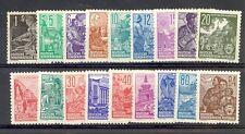 German Democratic Republic (DDR) Scott 187-204 Mint NH (Catalog Value $247.55)