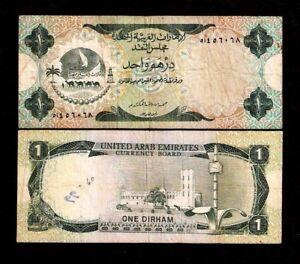 UNITED ARAB EMIRATES 1 DIRHAM P1 1973 1st BANK NOTE GCC CAMEL CLOCK GULF MONEY