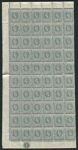 Northern Nigeria 1912 SG.42 Block of 60 U/M
