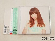 Uchida Aya (Kotori CV) Apple Mint Music CD Album Japan Import Ucchi US Seller