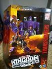 New Transformers War for Cybertron Kingdom Leader Class WFC-K28 Galvatron MISB