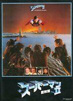 Superman II 2 (1980) Christopher Reeve Japanese Movie Program Brochure