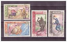 LAOS  .   N° 82/85.  4  VALEURS      OBLITEREES  . SUPERBE