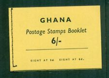 Ghana 1961 6s Booklet with Inverted Panes SG SB3