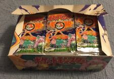 1st Edition ~ Japanese Pokemon Base Set Booster Box !!! 60 PACKS !!!  X-Mas OMG