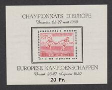 Belgium Sc# B482a MNH Souvenir Sheet Stamp 1950 Champions of Europe Sports