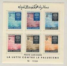 AFGHANISTAN - 1962 - Mi.Block-26A Fight against Malaria (perforated) **