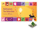 LUPICIA Halloween Tea Selection 10items Tea Leaf Japan import NEW