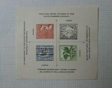 1938 Philatelic Convention Portland ME Souvenir Label Ad