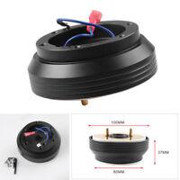 Steering Wheel Short Hub Adapter Fit For Nissan Sentra 200Sx 240SX Altima Novel