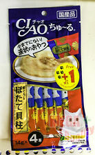 INABA CIAO Cat Food Churu Snack Tuna + Treats 14g x 4 Pet Paste Seafood Wet Lick
