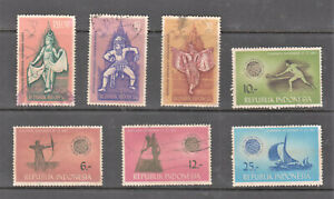 Indonesia Stamps 1962-1963 7 different used stamps