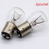 2Pcs/Set 1157 Bay15D 21/5W Car Reverse Backup Stop Brake Tails Light Bulb  JGA8A