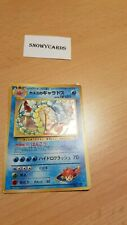 Japanese - Misty's Gyarados - Holo - No. 130 - Pokemon - Gym Set